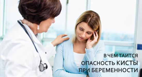 Лечение фолликулярной кисты яичника народными средствами