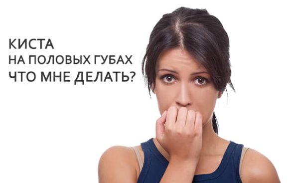 Видео женщина с коричневыми половыми губами старух фото 331-996