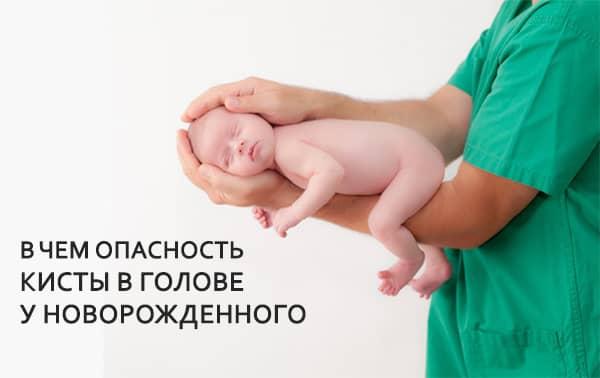 младенец на руках у доктора