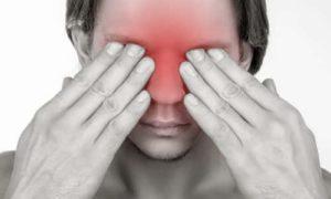 Удаление кисты на веке глаза