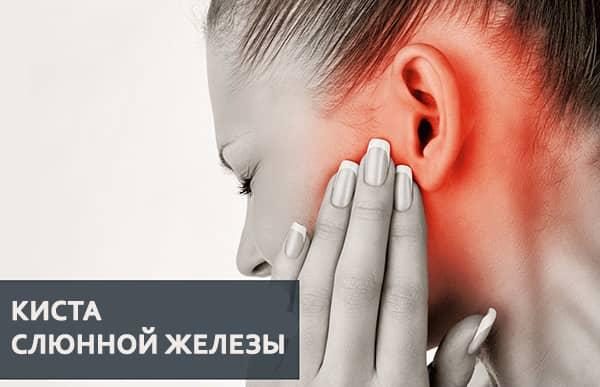 опухоль шеи