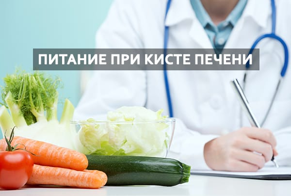 Гепатит С - симптомы, лечение, диета, как передается гепатит С