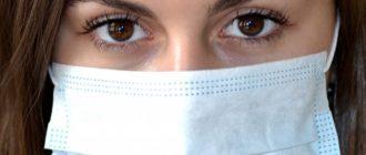Коронавирус у человека: что это такое, первые признаки, симптомы, методы лечения